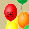 Probusi balon