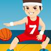 Basket ukrstenica