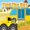 Skriveni bus