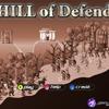 Brdo odbrane
