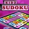 Dečji Sudoku