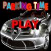 Vreme za parkiranje
