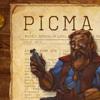 Pikma
