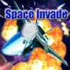 Invazija na svemir