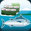 Savrseno pecanje