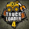 Ludi Kamion 4