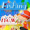 Uhvati ribu